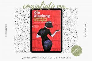 Qiu Xiaolong Il poliziotto di Shanghai FOEMINA Ex libris